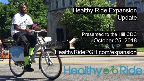 Healthy Ride Bike Share